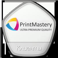printmastery.ru