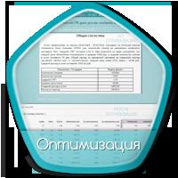 Оптимизация РК в Яндекс.Директ после работы другого агентства