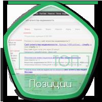 """ТОП-1-3 по тематике """"агентство недвижимости"""", Google, Москва"""