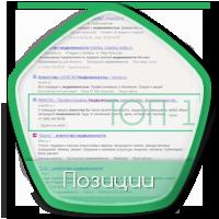 """ТОП-1 по тематике """"агентство недвижимости"""", Яндекс, Москва"""