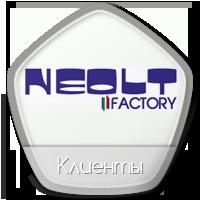 neoltfactory.ru