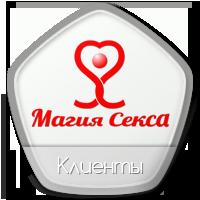 magiya-seksa.ru
