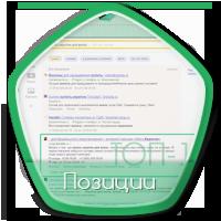 """ТОП-1 по тематике """"кератин для волос"""", Яндекс, Москва"""
