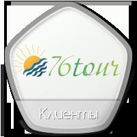 76tour.ru