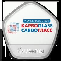 carboglass.ru