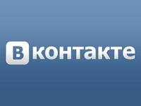 Таргетированная реклама ВКонтакте