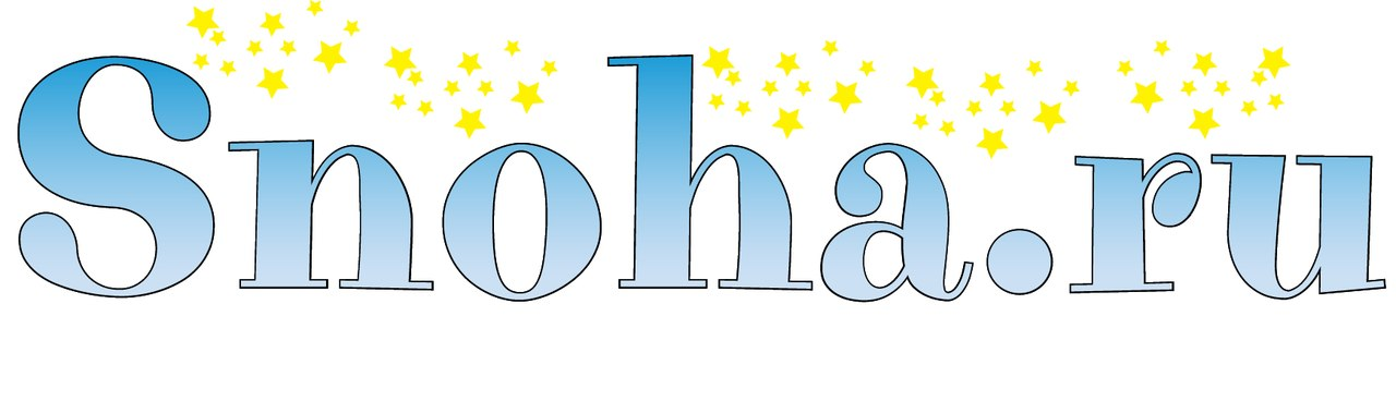 Логотип клининговой компании, сайт snoha.ru фото f_61554a3fe073d364.jpg