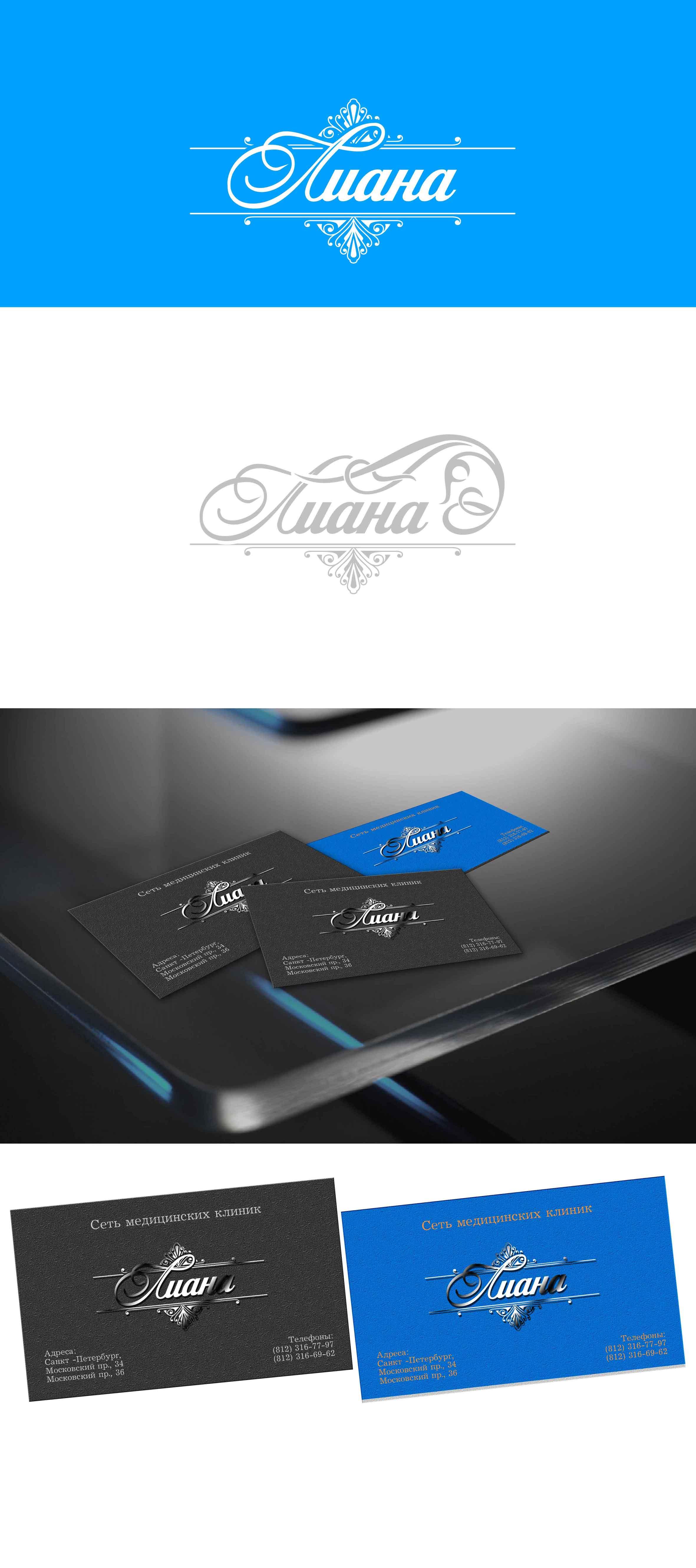Дизайн логотипа фото f_974515a90d351d1f.jpg