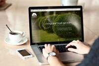 ► [WEB—DESIGN]__Сайт для Apriorika (ландшафтный дизайн)