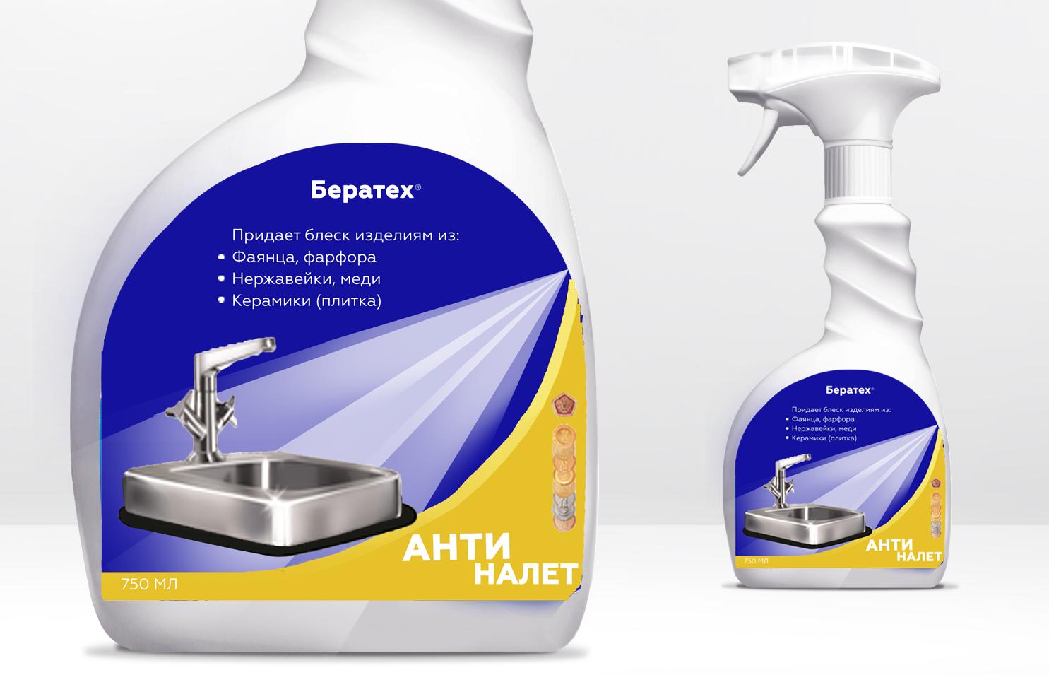 Дизайн этикеток для бытовой химии фото f_3455a6b0416795d1.png