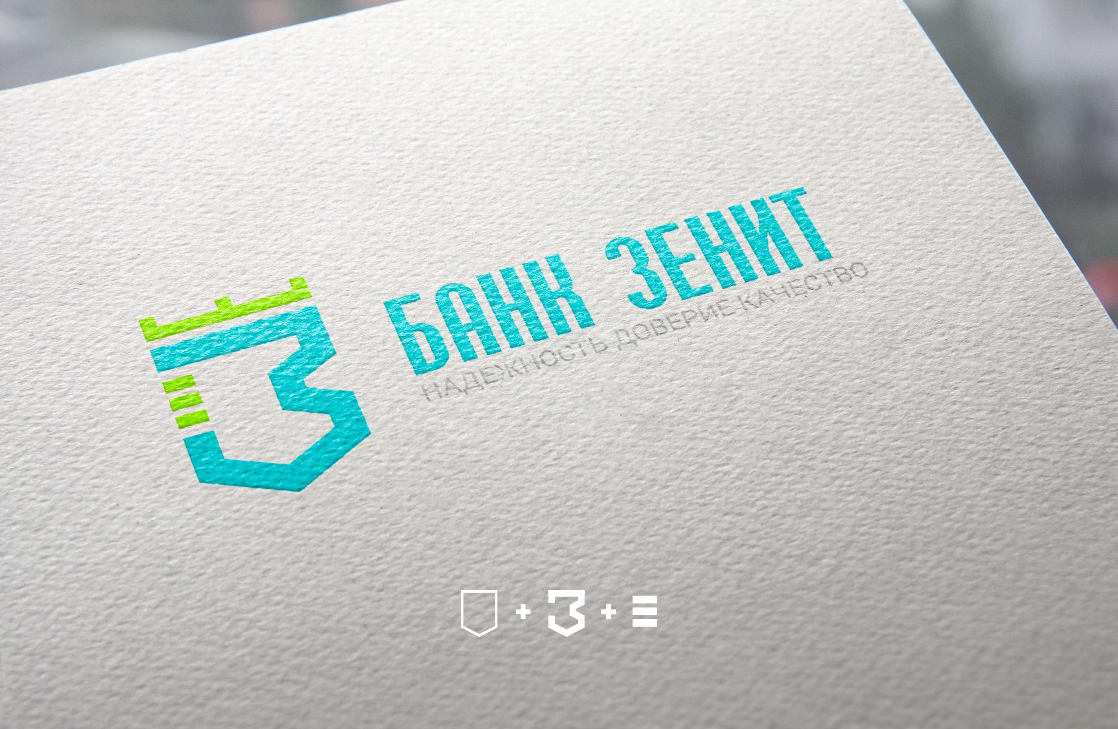 Разработка логотипа для Банка ЗЕНИТ фото f_3075b48646e82ab8.jpg