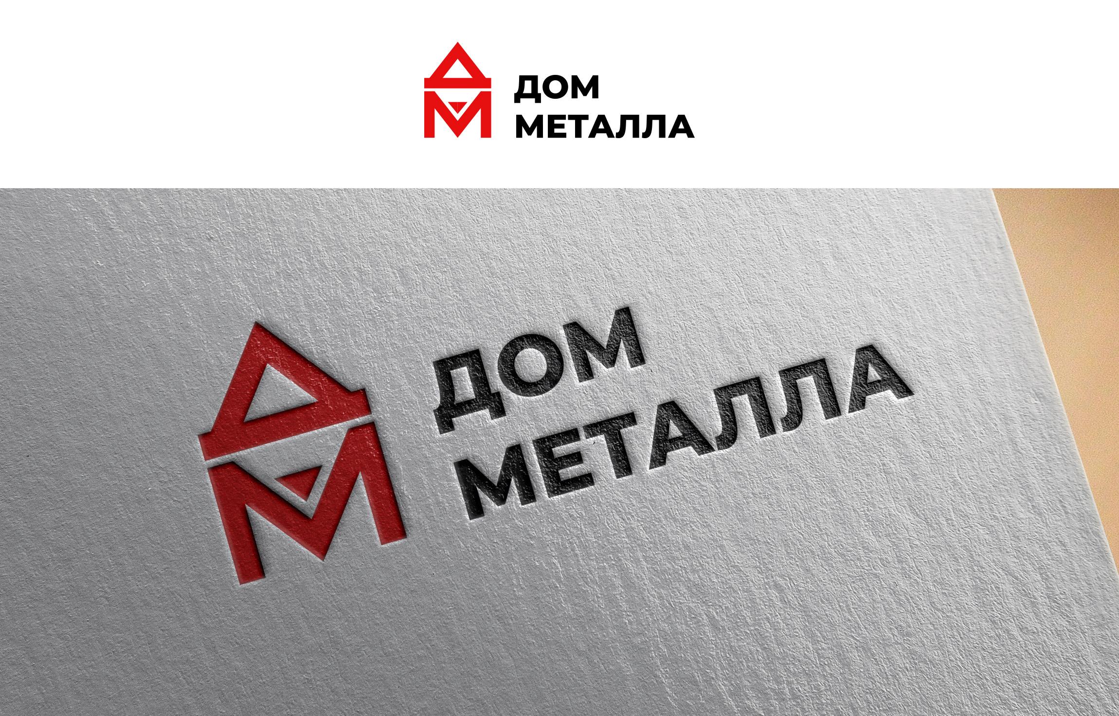 Разработка логотипа фото f_9205c5ac22529f20.jpg