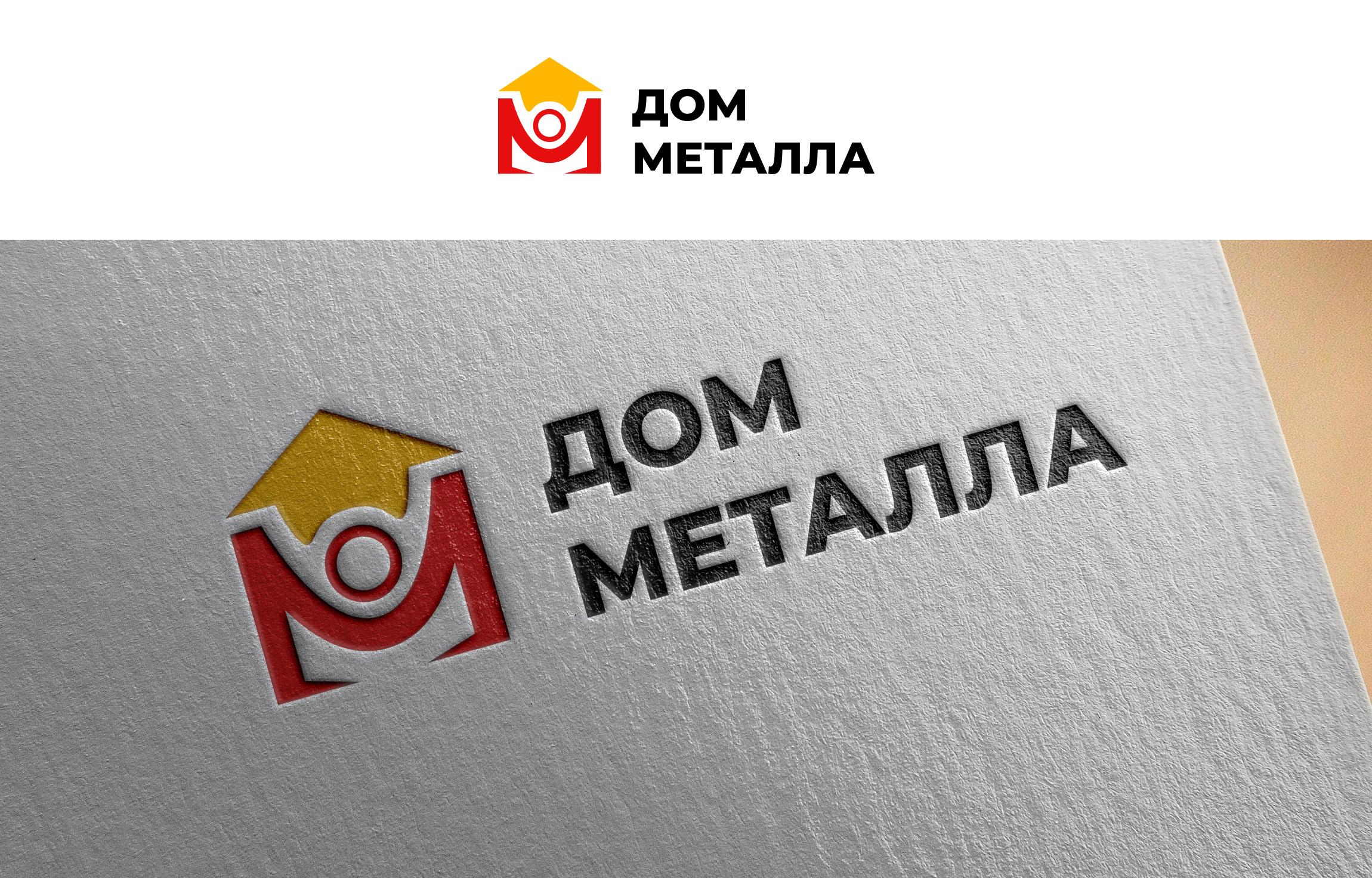 Разработка логотипа фото f_9235c5ac2280c288.jpg