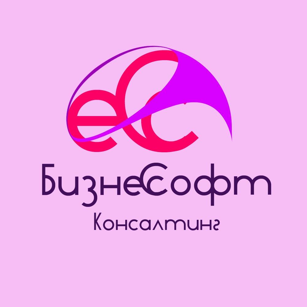 Разработать логотип со смыслом для компании-разработчика ПО фото f_50535b8b76319.jpg