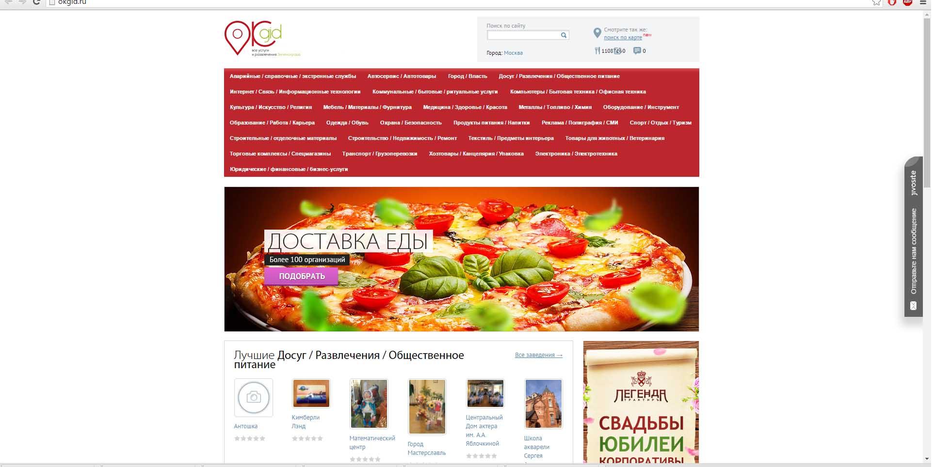Логотип для сайта OKgid.ru фото f_57257c5cfa578a21.jpg
