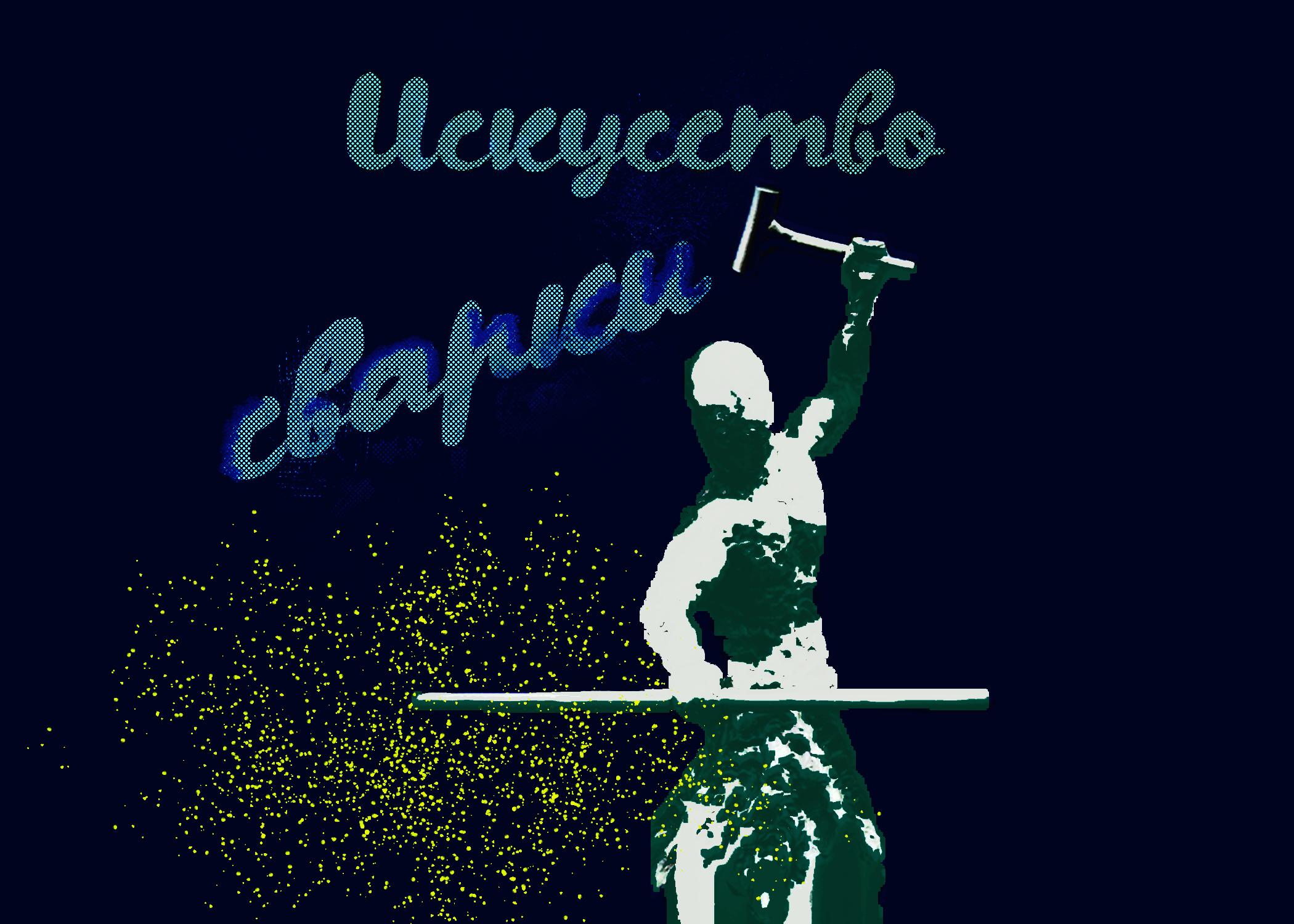 Разработка логотипа для Конкурса фото f_9125f6f9f826bb05.png