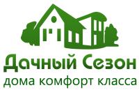 """Строительная компания """"Дачный сезон"""""""