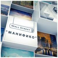 """Производство видеоролика для студии фото обоев """"Wall Street""""."""