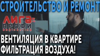 """Ролик для компании """"ЛИГА ПРОФИ"""""""