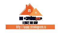 """Компания по строительству и ремонту """"Стройкапрем"""""""