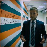 Видеоролик для образовательного центра MAXIMUM