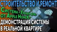 Видеоролик для инжиниринговой компании РЕКОТА