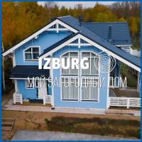 Ролик для строительной компании IZBURG