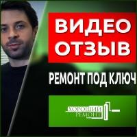 """Видеоотзыв для компании """"Хороший ремонт"""""""