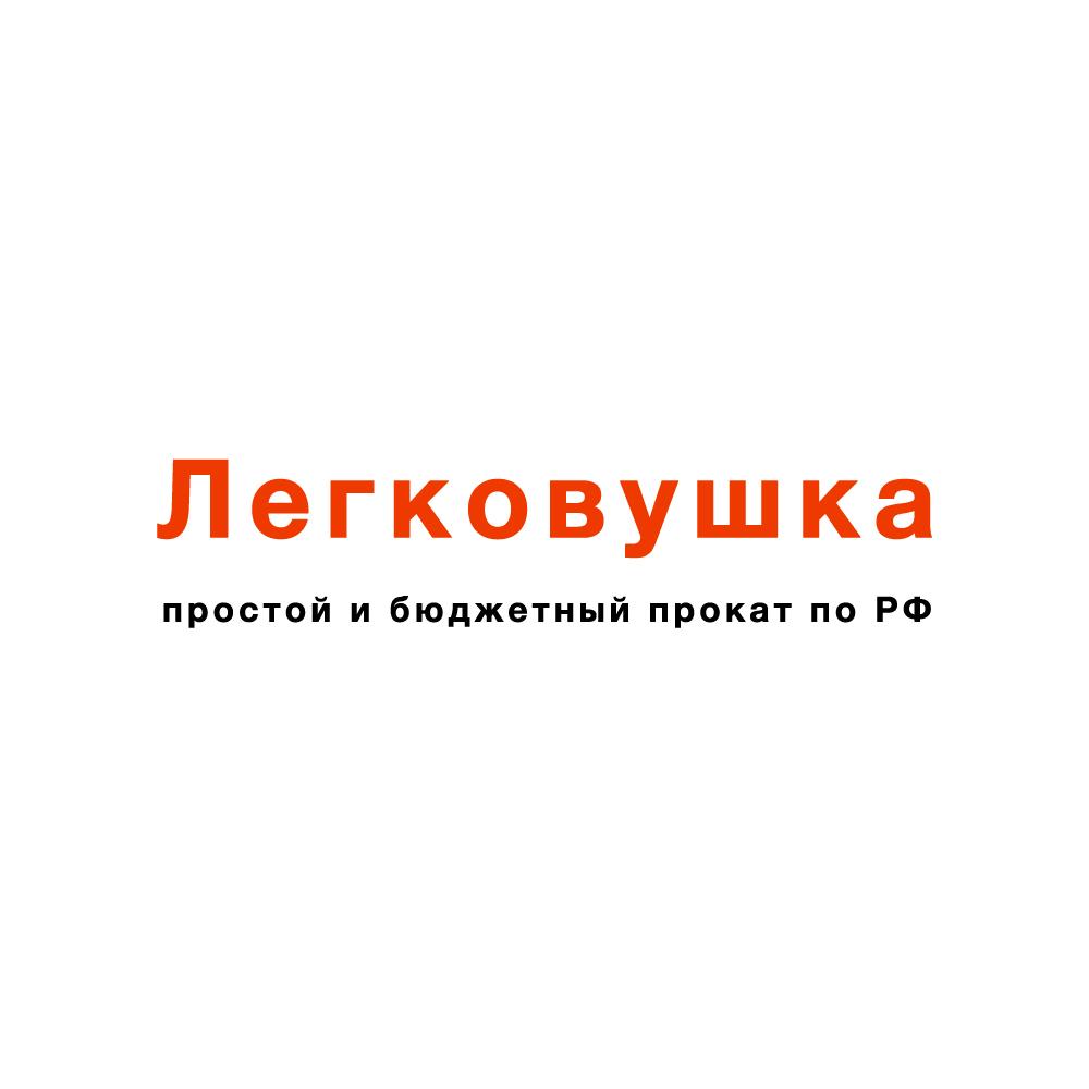Создание подстрочника для готового названия компании. фото f_4725a5b644931fa2.jpg