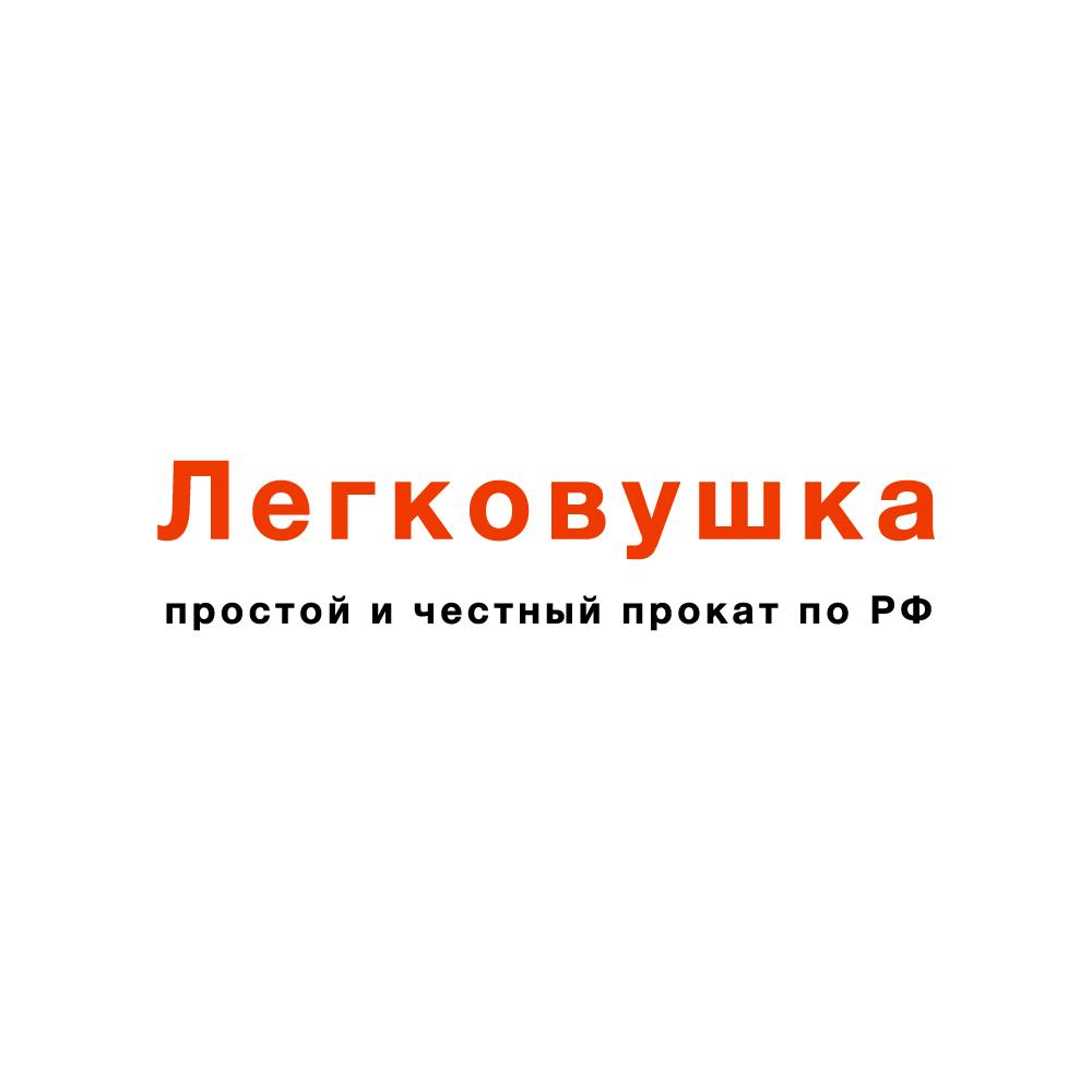 Создание подстрочника для готового названия компании. фото f_8075a5b643449211.jpg