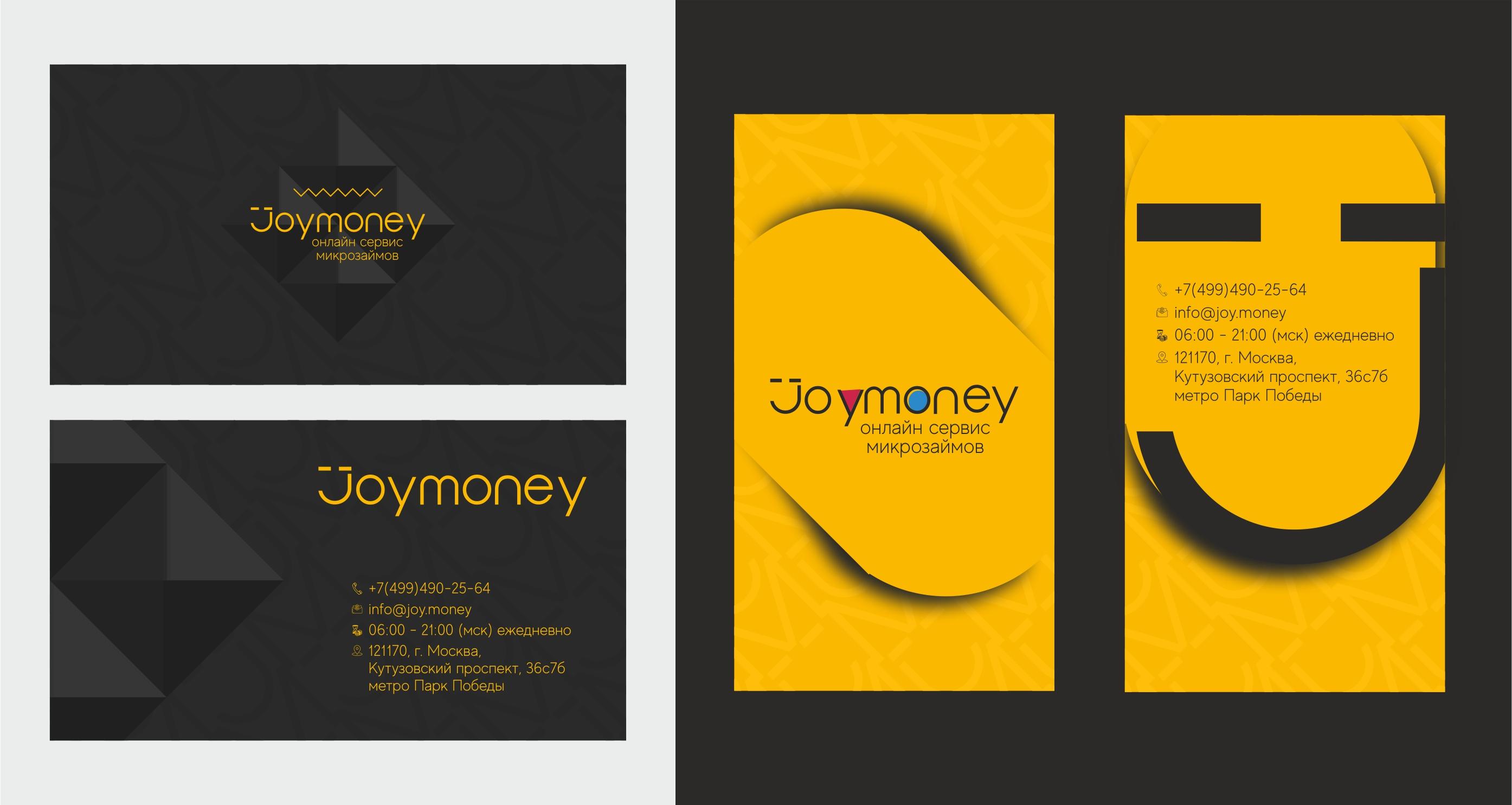 Разработать дизайн визиток фото f_1375ad64c08c158a.jpg