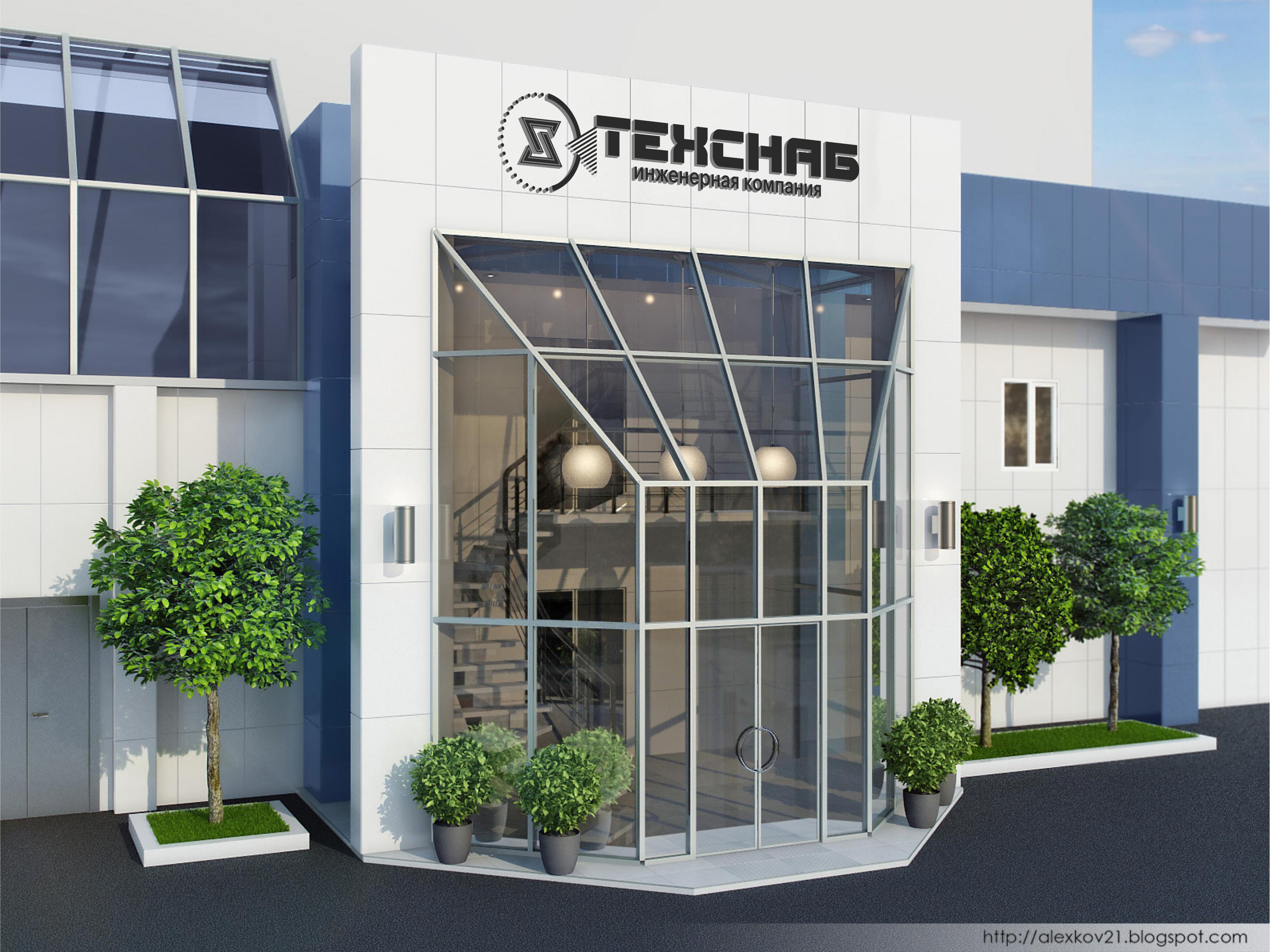 Разработка логотипа и фирм. стиля компании  ТЕХСНАБ фото f_1665b1eb4e1ae578.jpg