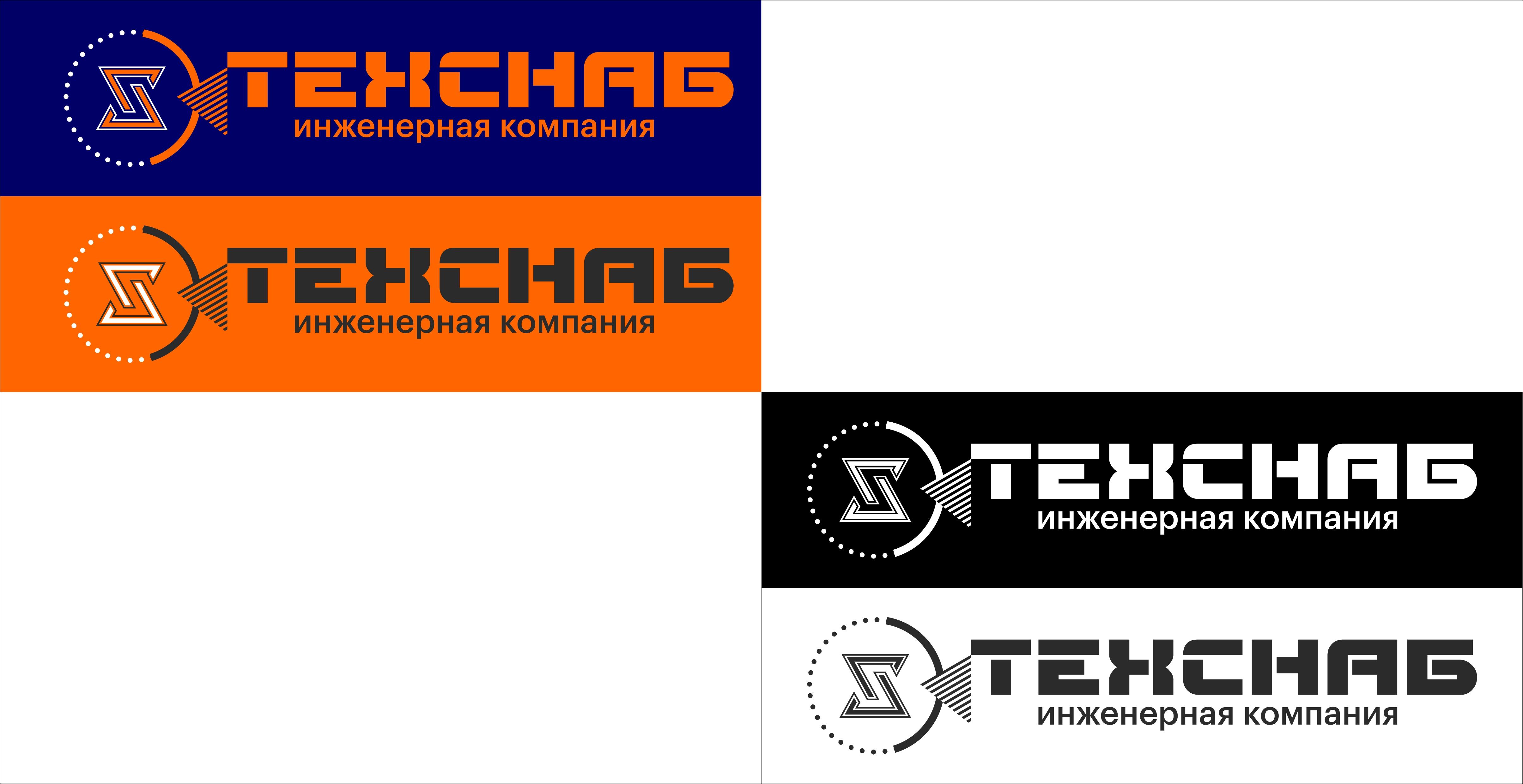 Разработка логотипа и фирм. стиля компании  ТЕХСНАБ фото f_1725b1eb49bcaa9c.jpg