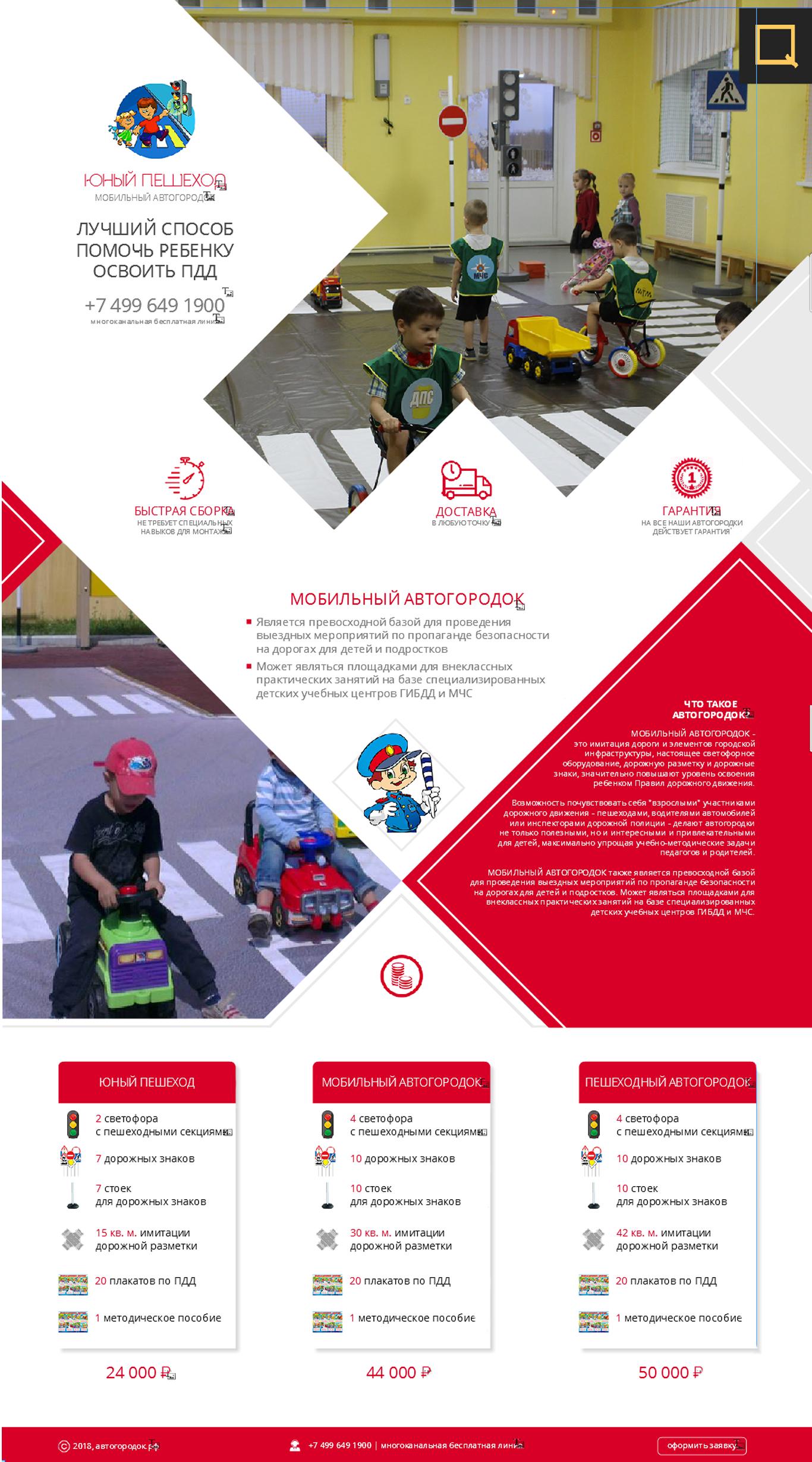 Редизайн сайтов (выбираем исполнителя постоянной основе) фото f_3365a776a94e84ed.jpg