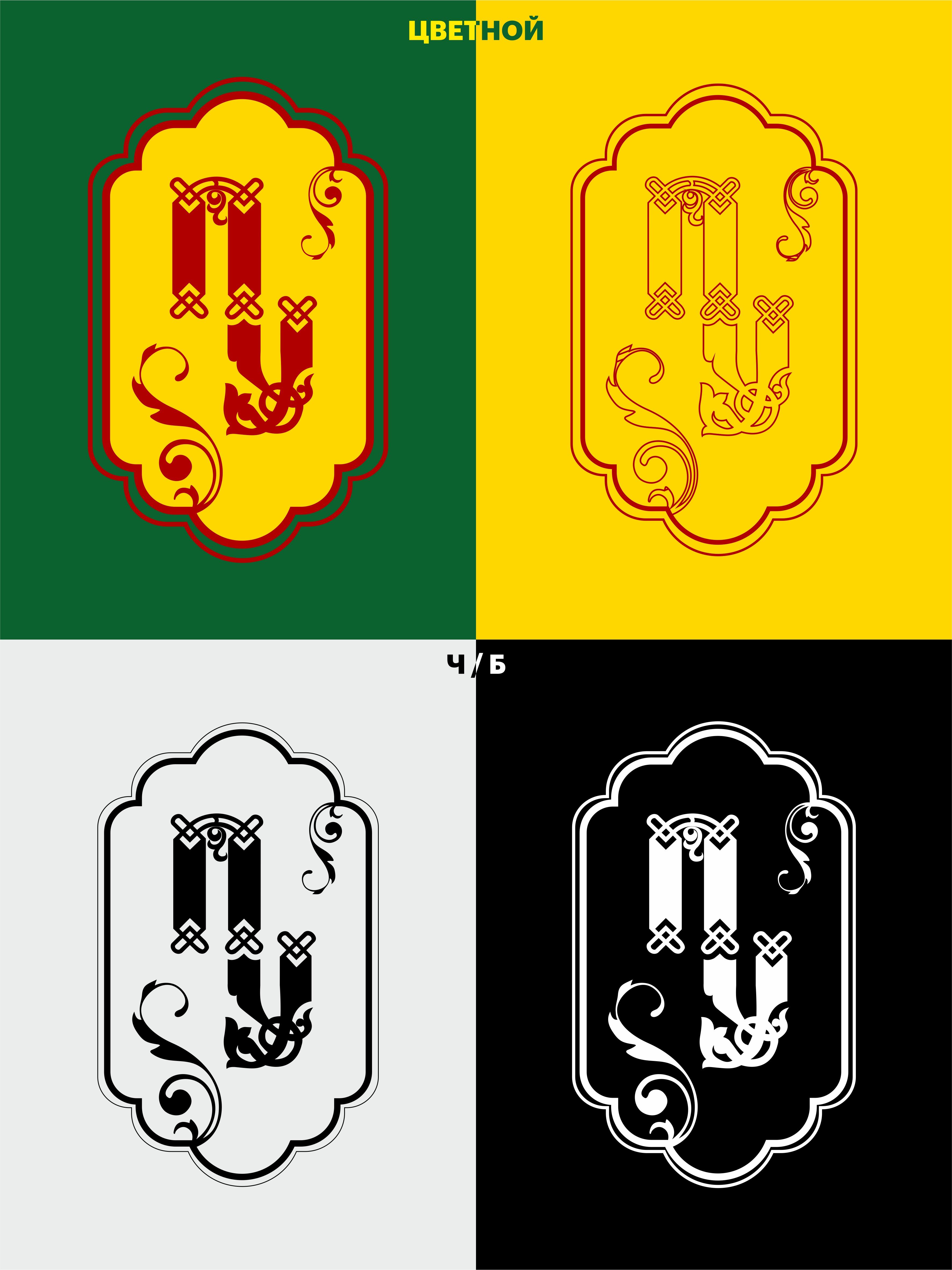 Логотип + визитка + сайт фото f_6305b0ea0cf7d8a1.jpg