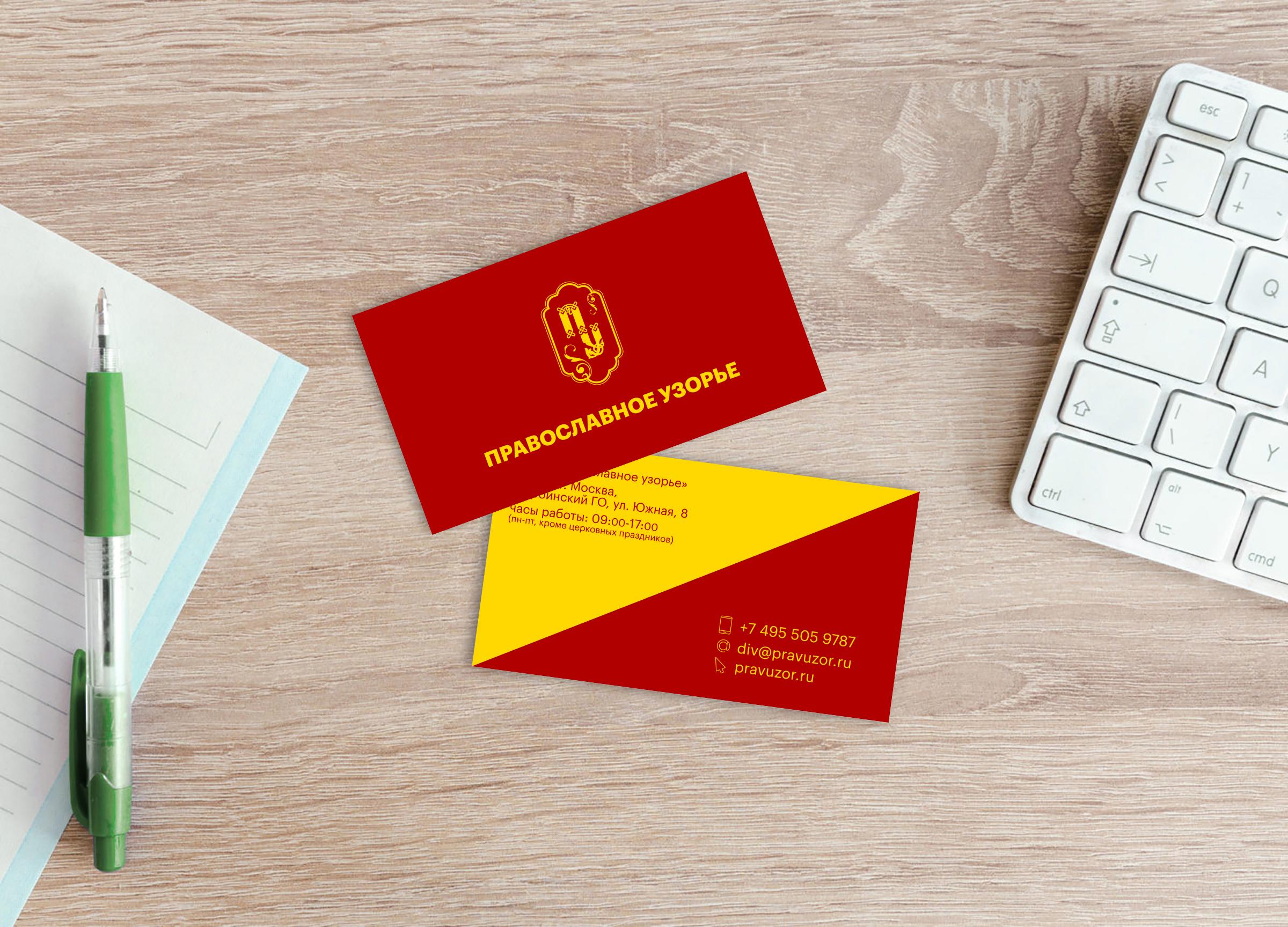 Логотип + визитка + сайт фото f_9625b0e9b12f3ddb.jpg