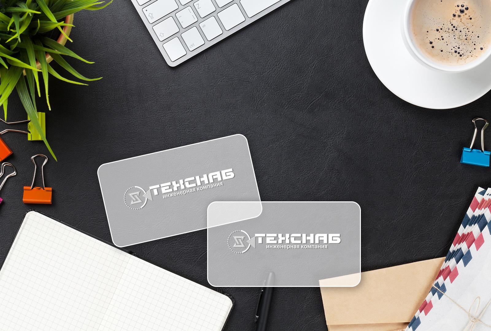 Разработка логотипа и фирм. стиля компании  ТЕХСНАБ фото f_9715b1eb4a40dcdc.jpg