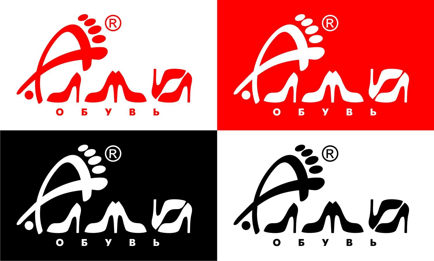 Дизайн логотипа обувной марки Алми фото f_61959efa8a7e46c9.jpg