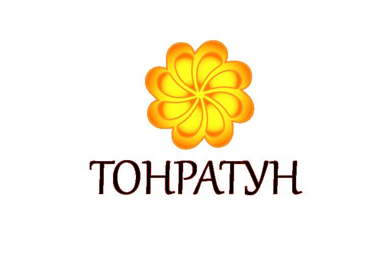 Логотип для Пекарни-Тандырной  фото f_2085d90649eba520.png