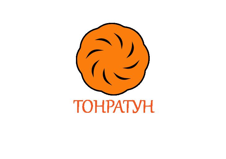 Логотип для Пекарни-Тандырной  фото f_4405d9064ab9b626.png