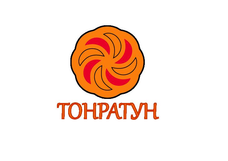 Логотип для Пекарни-Тандырной  фото f_4565d9064956c611.png