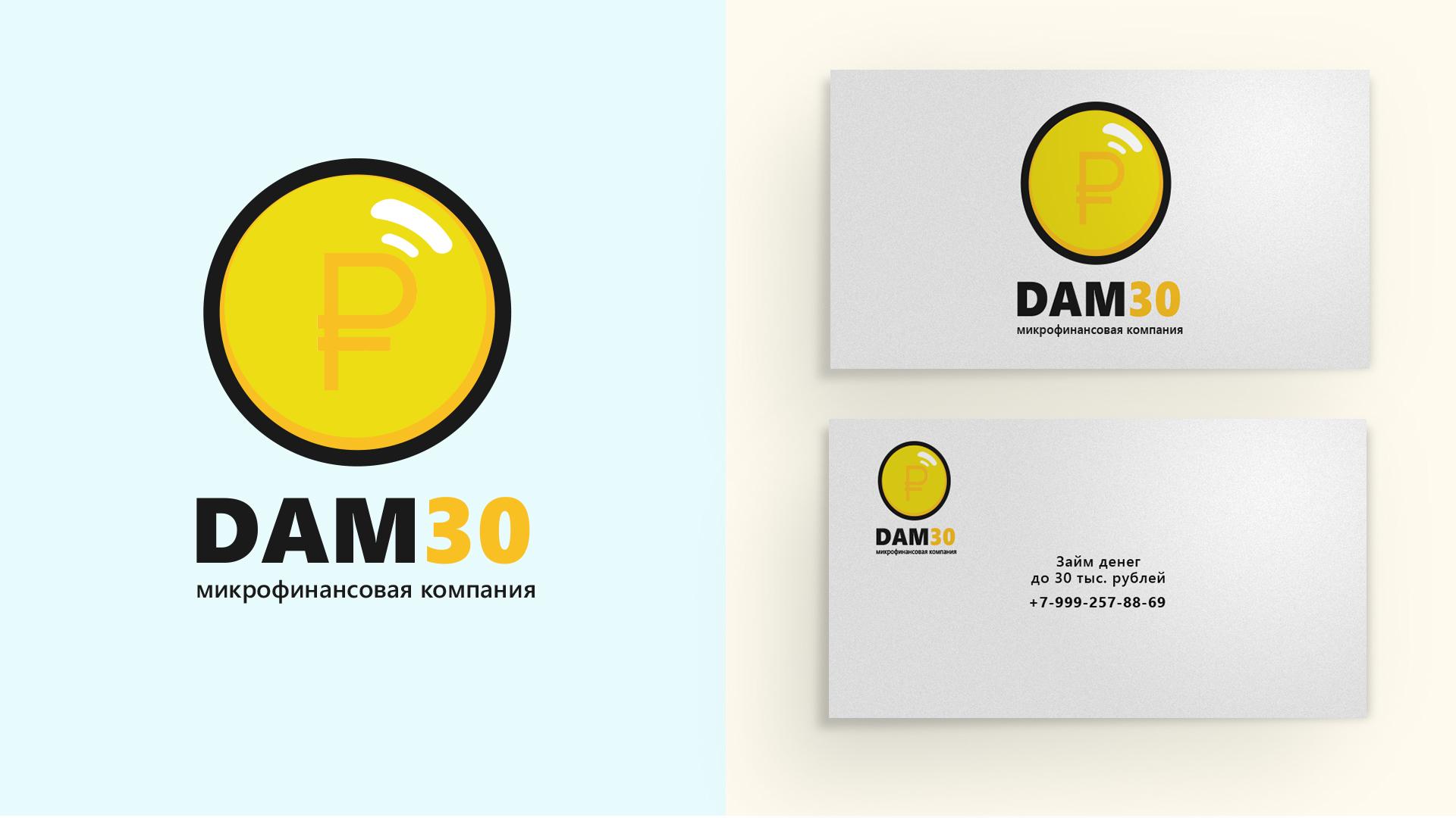 Логотип для микрокредитной, микрофинансовой компании фото f_3085a2981b12f08a.jpg