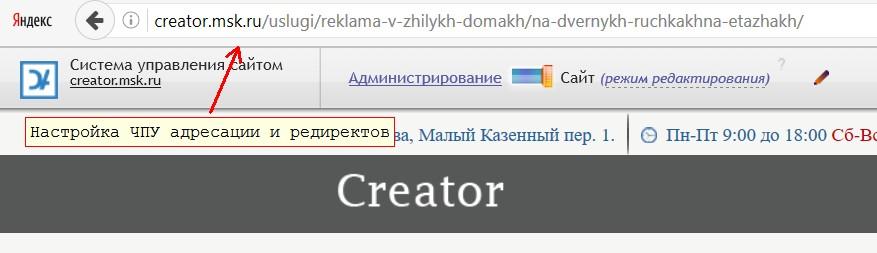 Продвижение сайта рекламного агентства в Москве