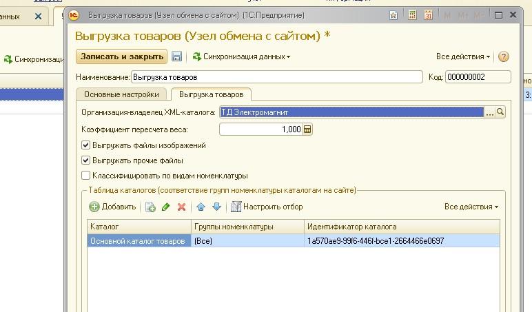 Внутреняя оптимизация сайта, интеграция с личным кабинетом