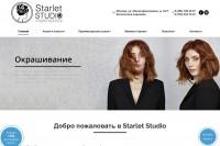 Оптимизация и продвижение сайта салона красоты