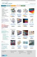 Продвижение сайта Интернет-магазина товаров для художников