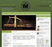 Модернизация и продвижение сайта юридической компании