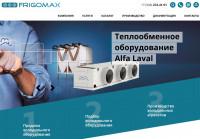 Увеличение конверсии сайта, SEO, холодильное оборудование