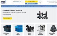 Улучшение ранжирования сайта, повышения продаж, регион РФ