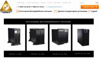 """Модернизация и продвижение сайта промышленного оборудования """"Промформат"""""""